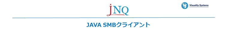 jNQ,SMB,ファイル共有